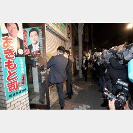 9日、秋元司衆院議員の地元事務所から押収物を運び出す東京地検特捜部の係官(C)日刊ゲンダイ