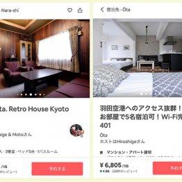東京都心はもう頭打ち? 民泊新法後の「エアビー」の現在