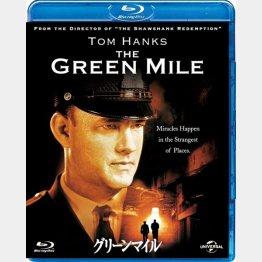 「グリーンマイル」ブルーレイ 発売元:NBCユニバーサル・エンターテイメント