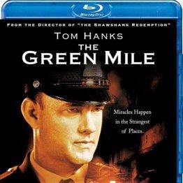 名作「グリーンマイル」現代のキリストは黒人の大男だった