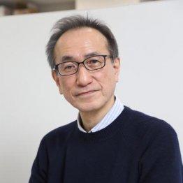 「教養としての『国名の正体』」藤井青銅氏