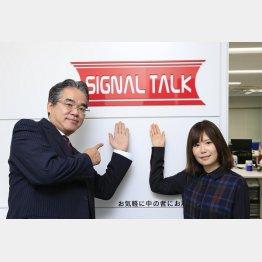 記者(左)がチャレンジ! 励ましてくれるのは梅村日奈子プロだ(C)日刊ゲンダイ