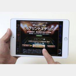 さまざまなデバイスに対応(C)日刊ゲンダイ