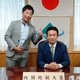 解散当日に羊羹と一緒に現金300万円 秋元事務所で直接受領