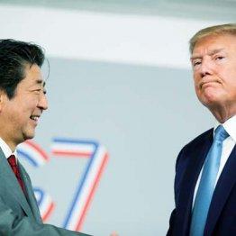 日本は見下された国 米国が食の安全に配慮するわけがない
