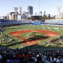 「看板は全て隠せ」五輪野球会場ハマスタにIOCが無理難題