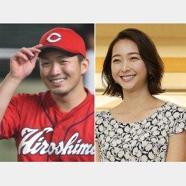 12月7日に結婚を発表した広島の主砲・鈴木誠也と畠山愛理(C)日刊ゲンダイ