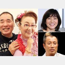 (左から時計回りに)宮川大助・花子、八木亜希子、長渕剛(C)日刊ゲンダイ