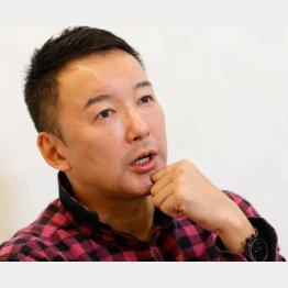 れいわ新選組代表の山本太郎氏(C)日刊ゲンダイ