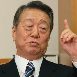 小沢一郎 共産とれいわが一緒に「野党連合軍」で戦う意味