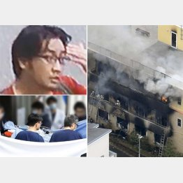 煙を上げ、激しく燃える「京都アニメーション」スタジオ(病院へ移送された青葉真司容疑者=左)/(C)日刊ゲンダイ