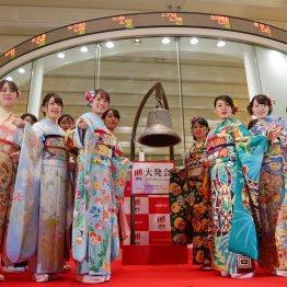 東京証券取引所で行われた2019年大発会