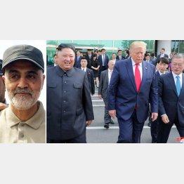 殺害されたイランのソレイマニ司令官(左)金正恩朝鮮労働党委員長はどう動くか(トランプ米大統領、文在寅韓国大統領と共に)/(C)ロイター