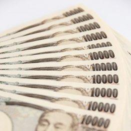 まずは目的設定「1年で100万円」貯める貯蓄テクニック5つ