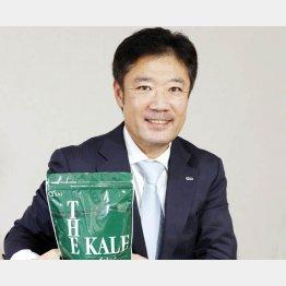 「THE KALE」に変更(キューサイの神戸聡社長)/(C)日刊ゲンダイ