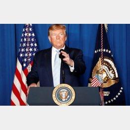 トランプ米大統領はどう出るか(C)ロイター