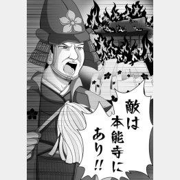 イラスト・及川祐香