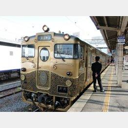 幻の列車「或る列車」/(C)日刊ゲンダイ