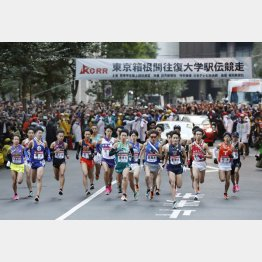 関東の大学に限定されたイベントが大人気(C)共同通信社