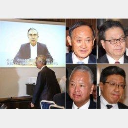 昨年4月の動画では実名が伏せられた(左から時計回りで菅義偉氏、世耕弘成氏、今井尚哉氏、甘利明氏)(C)日刊ゲンダイ