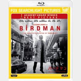 「バードマン あるいは(無知がもたらす予期せぬ奇跡)」 20世紀フォックス ホーム エンターテイメント ジャパン