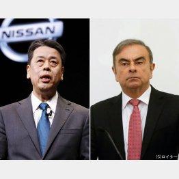 日産の内田社長(左)とゴーン被告(C)共同通信社
