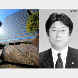 東京地検の斉藤隆博次席検事(右)は、特捜部時代、「不合理な捜査手法」が問題視された人物(C)日刊ゲンダイ