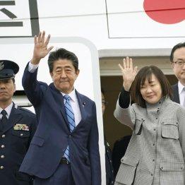 中東歴訪に出発する安倍首相と昭恵夫人