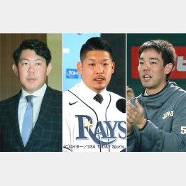 (左から)山口俊、筒香嘉智、秋山翔吾(C)日刊ゲンダイ