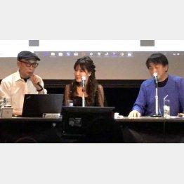 (左から)ミュージシャン「パール兄弟」のサエキけんぞう、著者の中谷友香、社会学者の宮台真司の3氏(C)日刊ゲンダイ