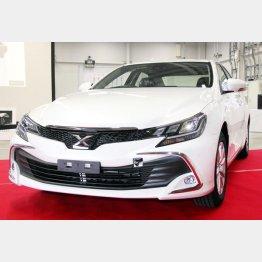 トヨタ自動車のセダン「マークX」の最終生産車両(C)共同通信社