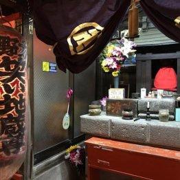 """【野方編】""""笑い地蔵""""に導かれて入ったウナギ屋は超老舗店"""