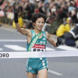 今年の箱根駅伝で優勝した青学の湯原選手も履いていた