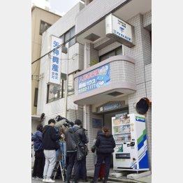 河井案里参院議員の事務所が入るビルの前に集まった報道陣(C)共同通信社