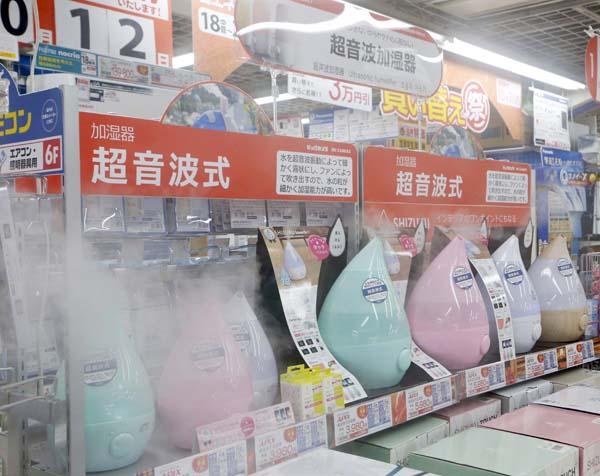 風邪予防にも加湿は大切(C)日刊ゲンダイ