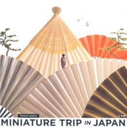 「MINIATURE TRIP IN JAPAN」田中達也著