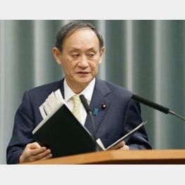 招待者名簿の再調査については「既に廃棄しており、考えていない」と、菅官房長官(C)共同通信社