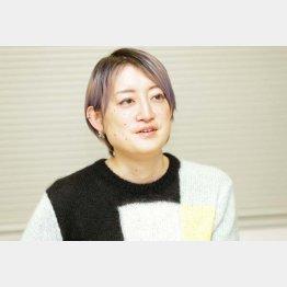 合理的な結婚をした能町みね子さん(C)日刊ゲンダイ