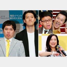 (左から時計回りに)「霜降り明星」のせいやと粗品、「ミキ」の昴生、アキラ100%、椿鬼奴(C)日刊ゲンダイ