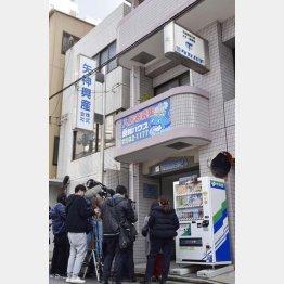 河井案里参院議員の事務所の家宅捜索(15日、広島市)/(C)共同通信社