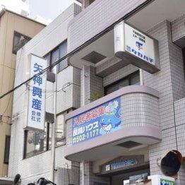 河井案里参院議員の事務所の家宅捜索(15日、広島市)