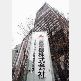 三菱電機本社が入るビル(C)共同通信社
