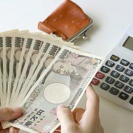 「1年100万円」達成のその後 貯めたお金はどうすべきか
