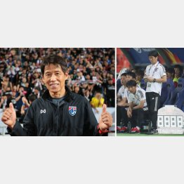 タイで人気上昇中の西野監督(左)と日本代表の森保監督・横内コーチ(C)Norio ROKUKAWA/office La Storada