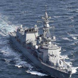 護衛艦「たかなみ」は調査研究に向かったが…