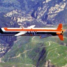 巡航ミサイル・トマホークで知られる米上場「レイセオン」
