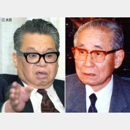 右から、後藤田正晴と伊藤昌哉(C)日刊ゲンダイ