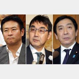 (左から)秋元司氏、河井克行氏、菅原一秀氏の3衆院議員(C)日刊ゲンダイ