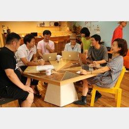 若い移住者の起業を支援(コワーキングスペース=提供・西条市)