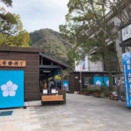 「麒麟がくる」がやって来た! 岐阜県に早くも大河特需が
